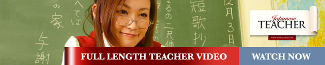 Click Here to Enter Japanese Teacher for this Full Video in HD