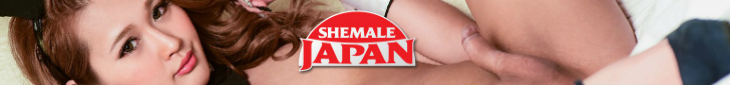 Click Here to Enter Shemale Japan Hardcore for this Full Video in HD